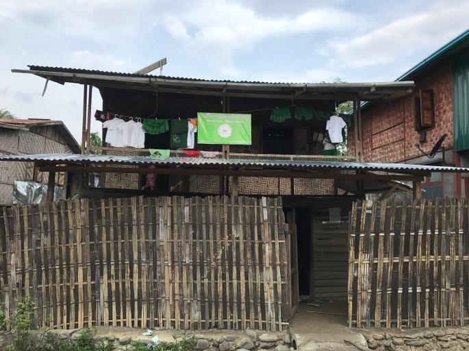 orphans hostel